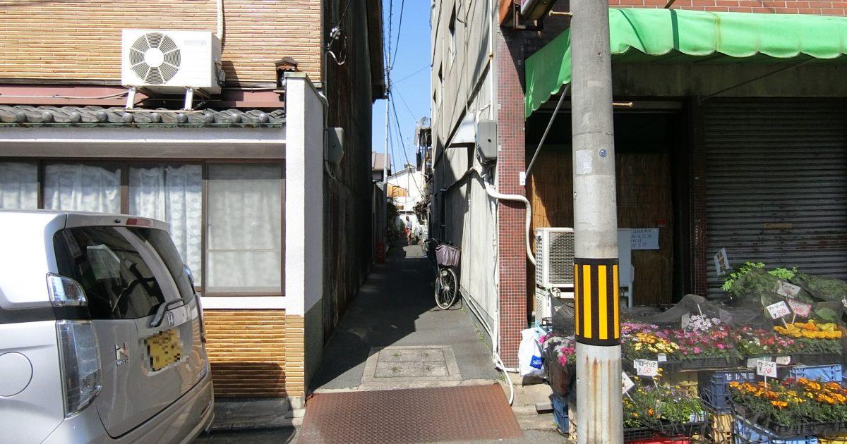 上京区_路地奥物件(再建不可・築年数不詳)