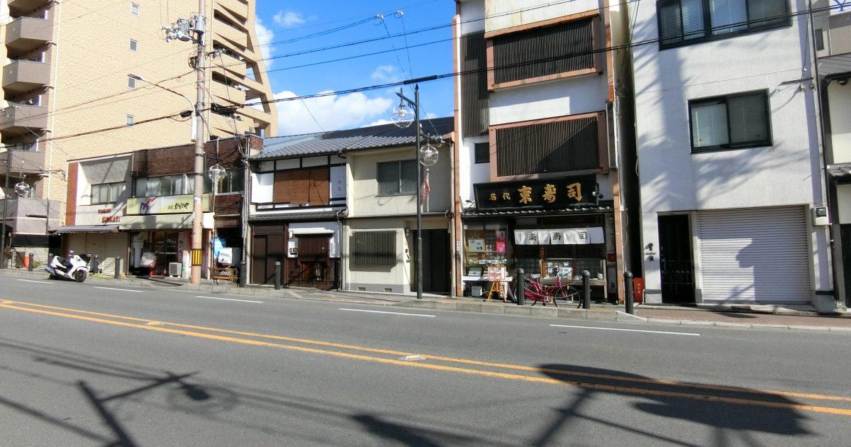 上京区_大通りに面した狭小京町家