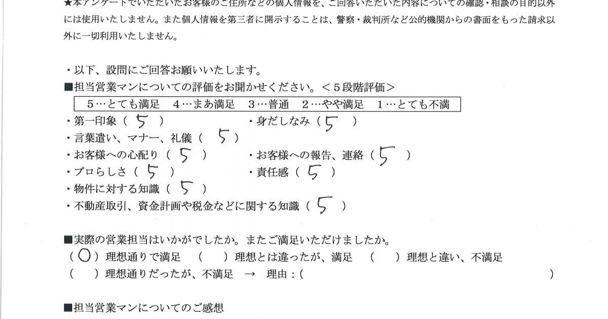 アンケート_紺矢様