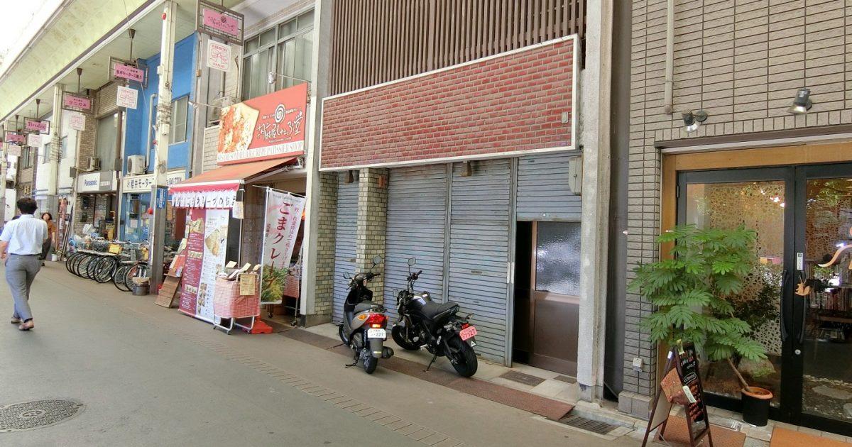 中京区 _商店街に面した物件(RC造)