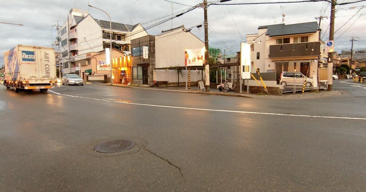 下京区_大通りに面した変形地