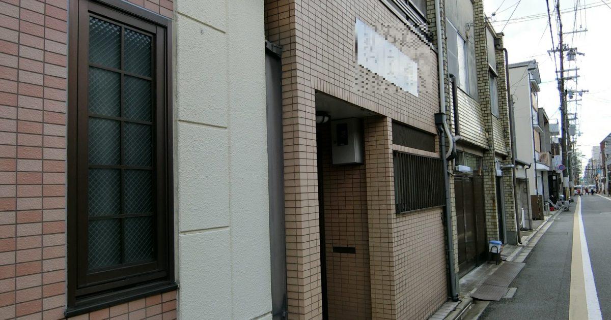 中京区_立地の良い改装済み京町家