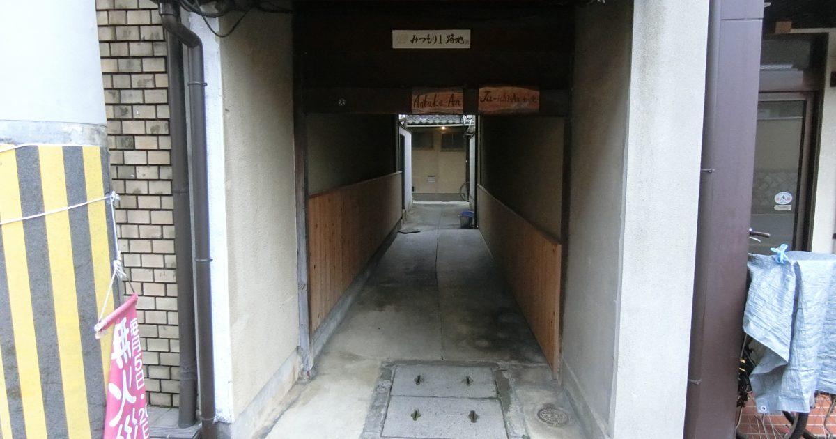 東山区_老朽化の著しい京町家物件
