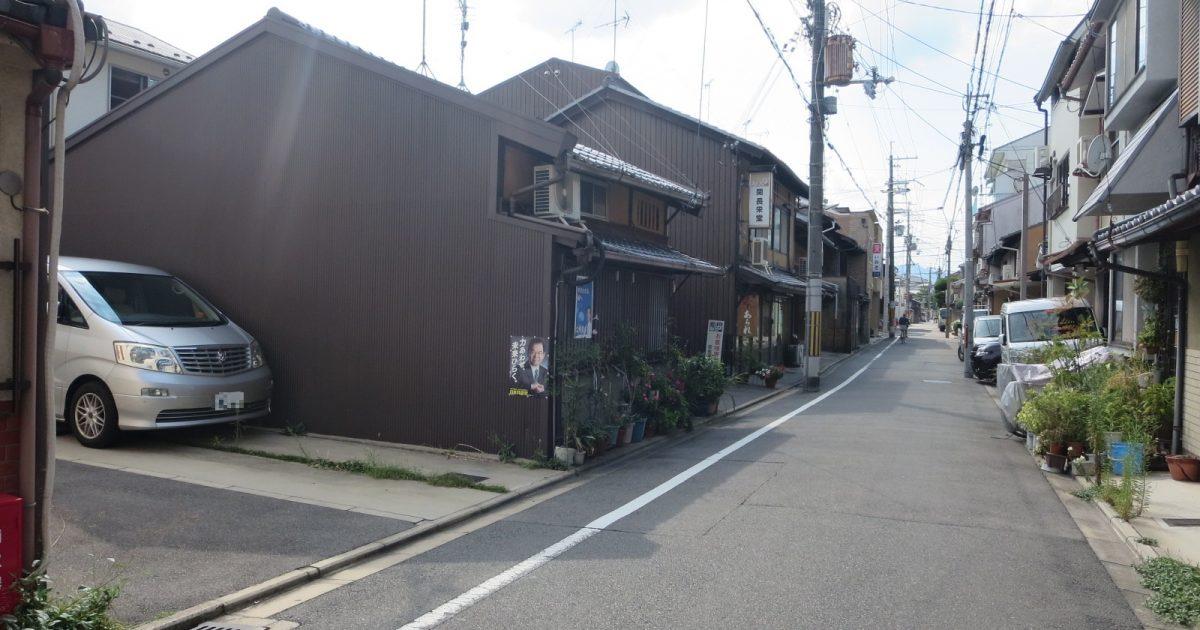 上京区_道路に面した物件