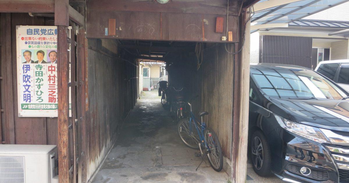 上京区_入口の狭い物件