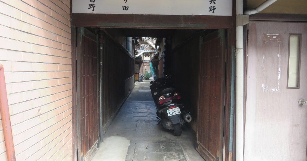 下京区_狭い小路奥の物件