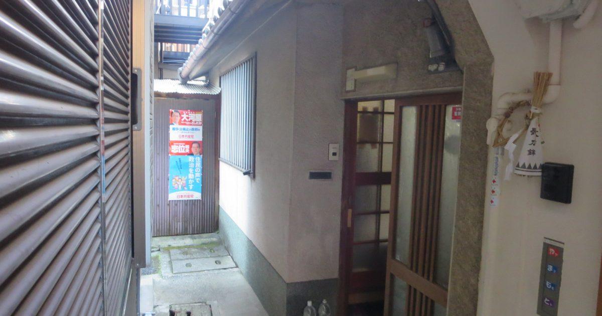 左京区_入口の狭い物件