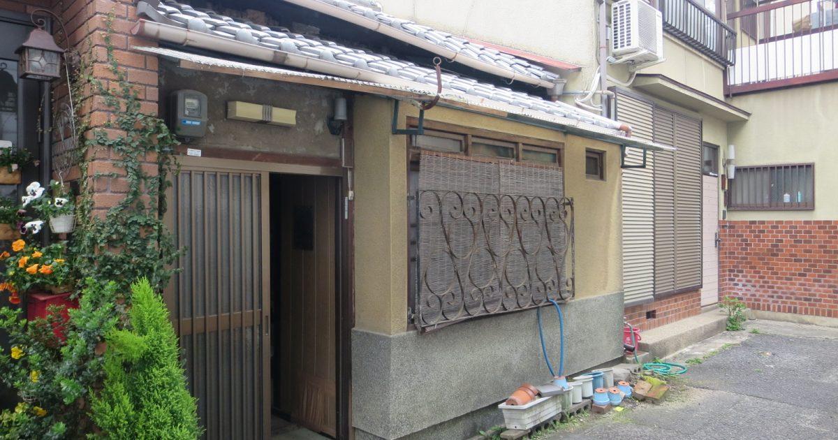 東山区_瓦屋根の平屋