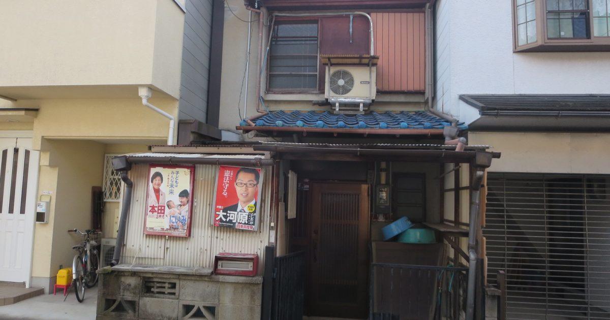 西京区_狭い物件