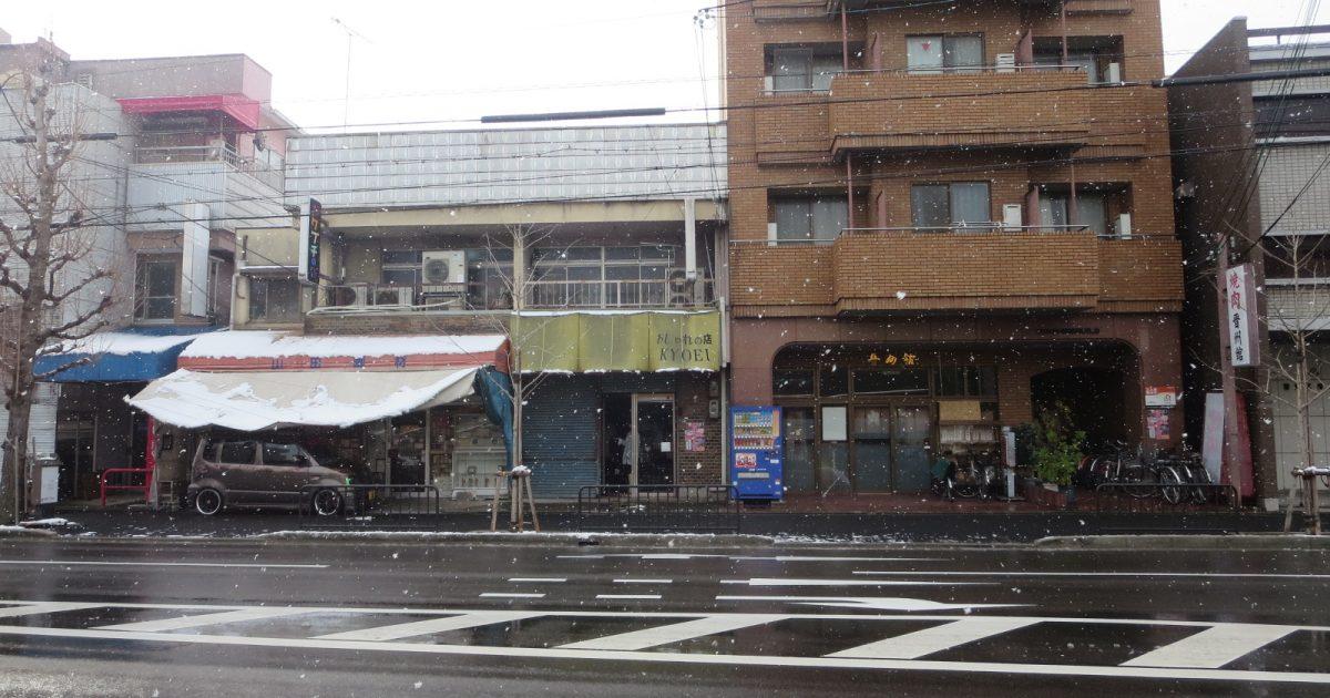 中京区_幹線道路沿いの物件