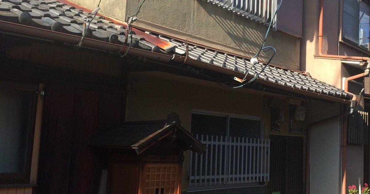 中京区_和風の戸建て