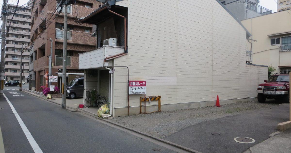 中京区_マンション付近の物件