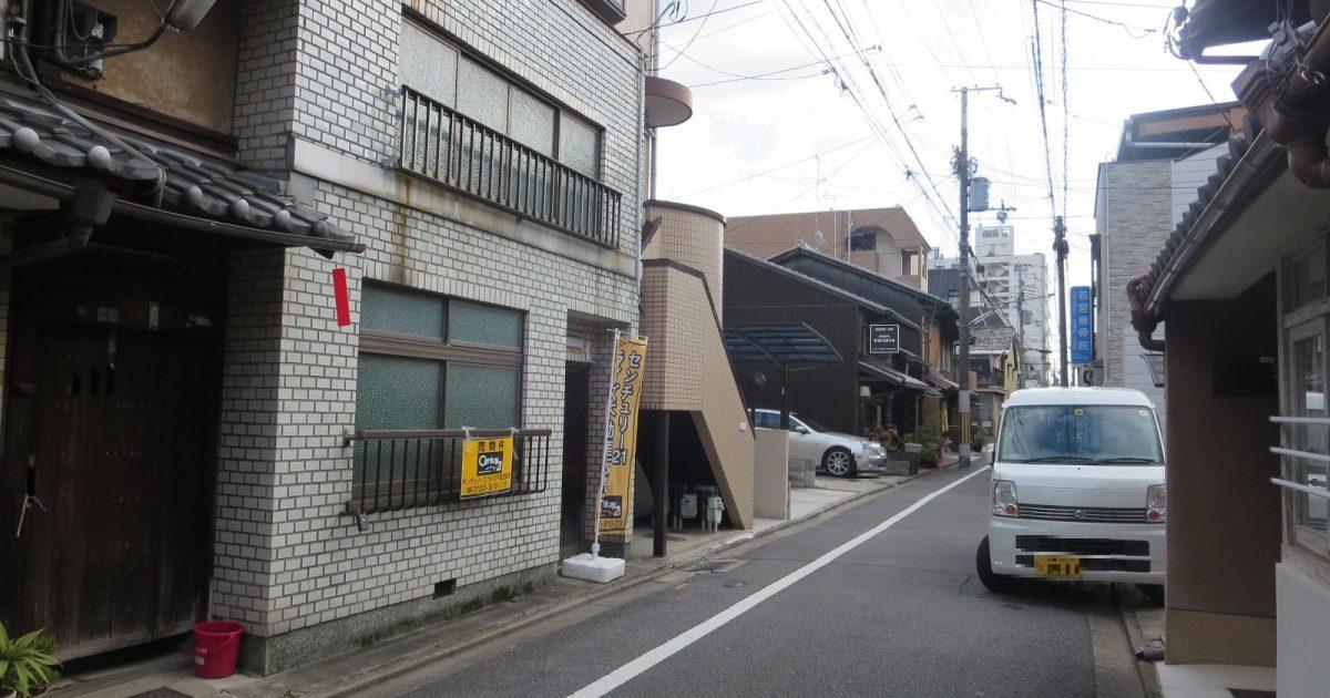 下京区_道路に面した物件
